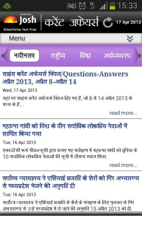 Ias exam study material download