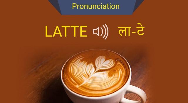 latte-min