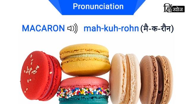 MACARON-min