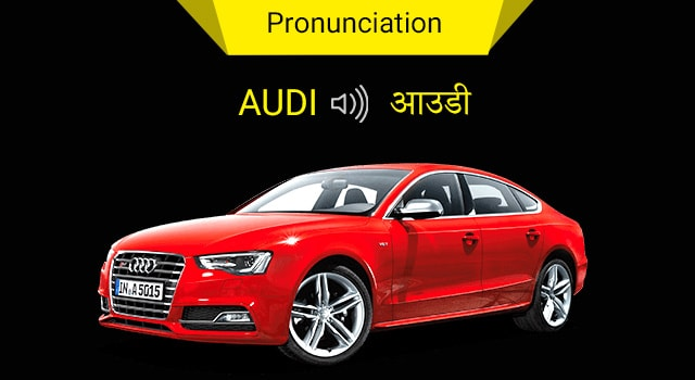 Commonly Mispronounced Car Brand Names - HinKhoj Blog