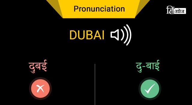 DUBAI--min (1)