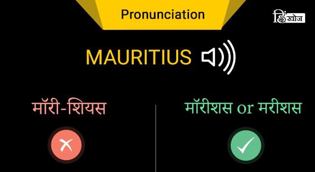 mauritius-min