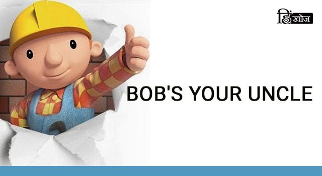 BOB'S-YOUR-UNCLE-min