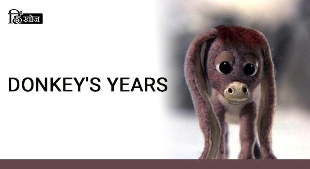 DONKEY'S-YEARS-min