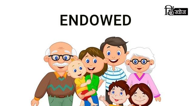 ENDOWED-min