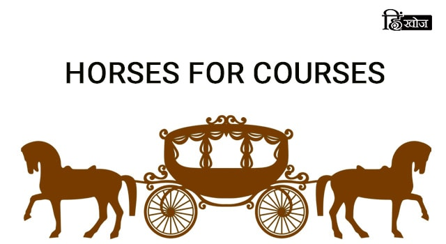 HORSES-FOR-COURSES-min