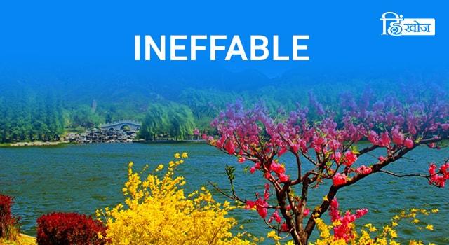 INEFFABLE-min