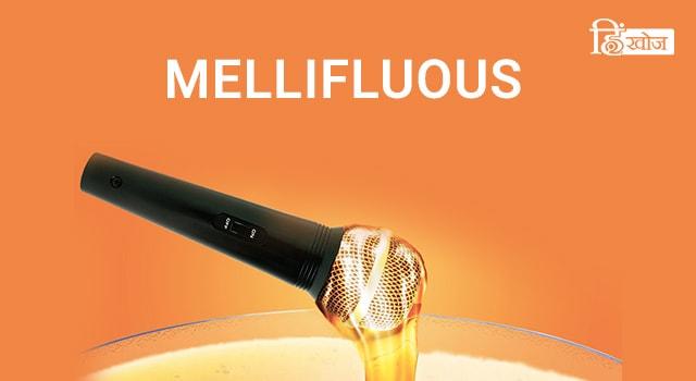 MELLIFLUOUS-min
