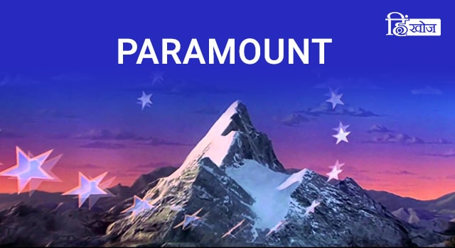 PARAMOUNT-min