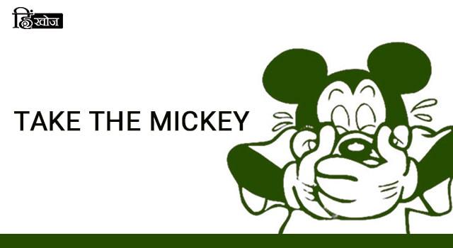 _TAKE-THE-MICKEY-min