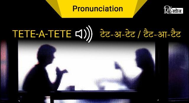 TETE-A-TETE-min