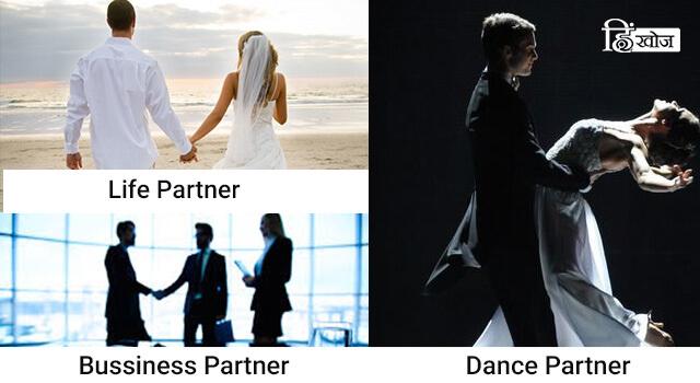 partner2