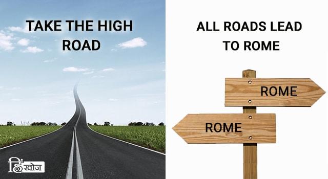 road2-min